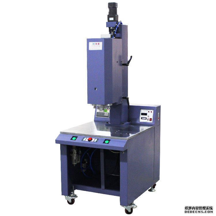 4200W超声波机器
